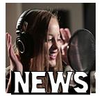 Local Artist News!