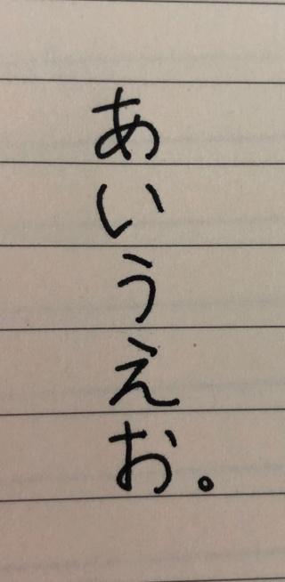 *CLASE 1* Tipos de escritura del japonés (puedes ganar PS) - Página 3 Img-5614
