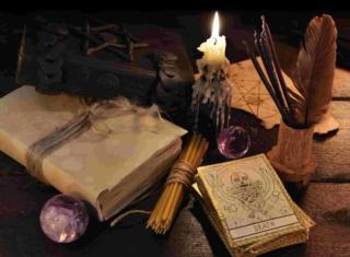 школа ритуальной магии Shutte11