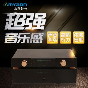 MYAON Pre and Power amp - Dreaming Timg10