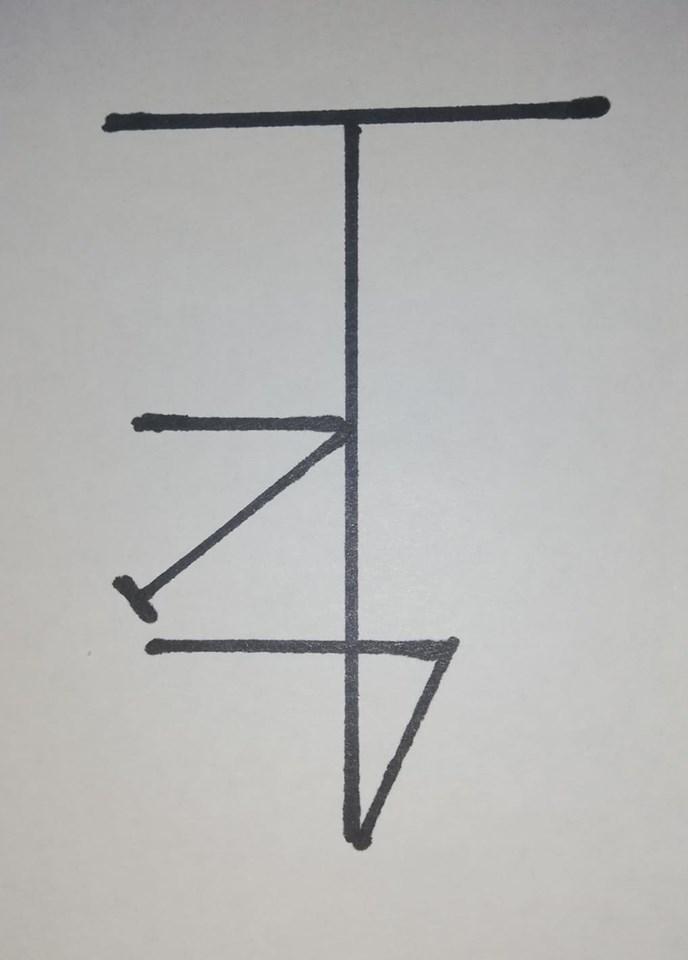 сигил Для ускорения прохождения событий   69507210