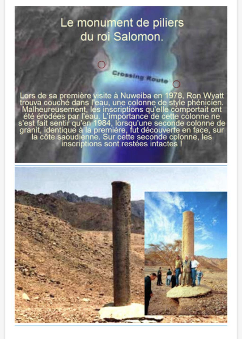 PREUVES SOLIDE archéologiques de la BIBLE - Page 3 21d24510