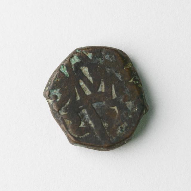 Jital anónimo, Post-Shahi, c.900-1200 AD, (Noroeste India) _mg_1417