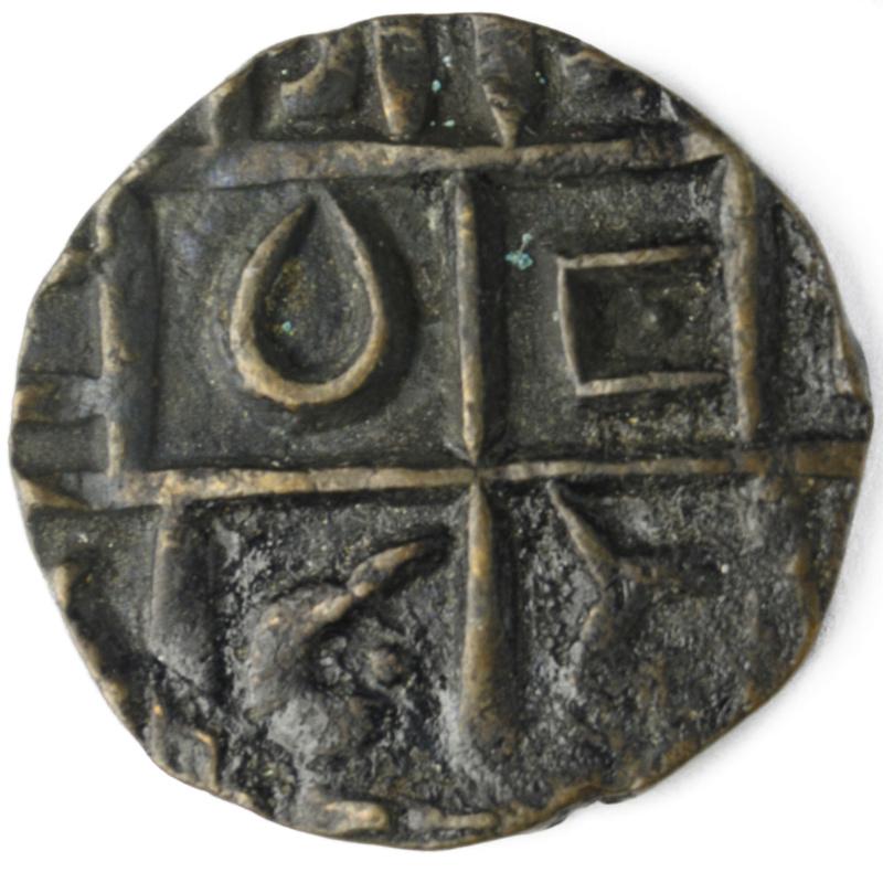 1/2 Rupia. Bhután (III Periodo, 1865-1900) _mg_1420