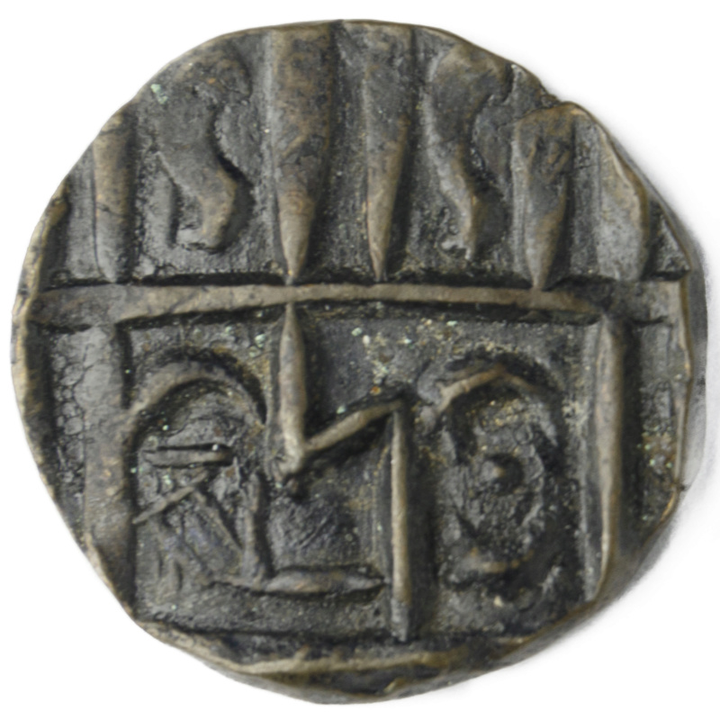1/2 Rupia. Bhután (III Periodo, 1865-1900) _mg_1422