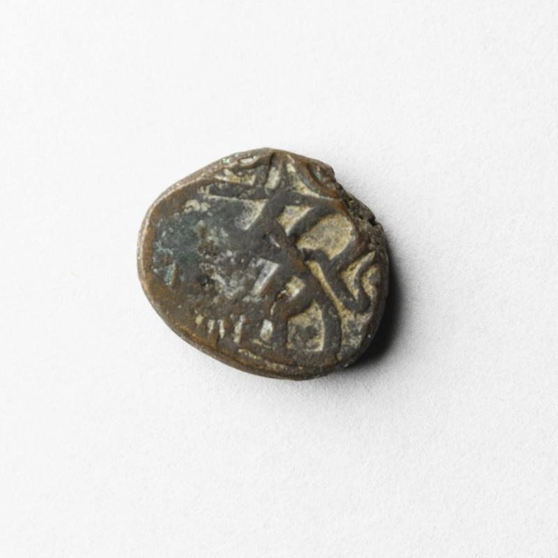 Jital anónimo, Post-Shahi, c. 900-1200 AD, (Noroeste India) _mg_5010
