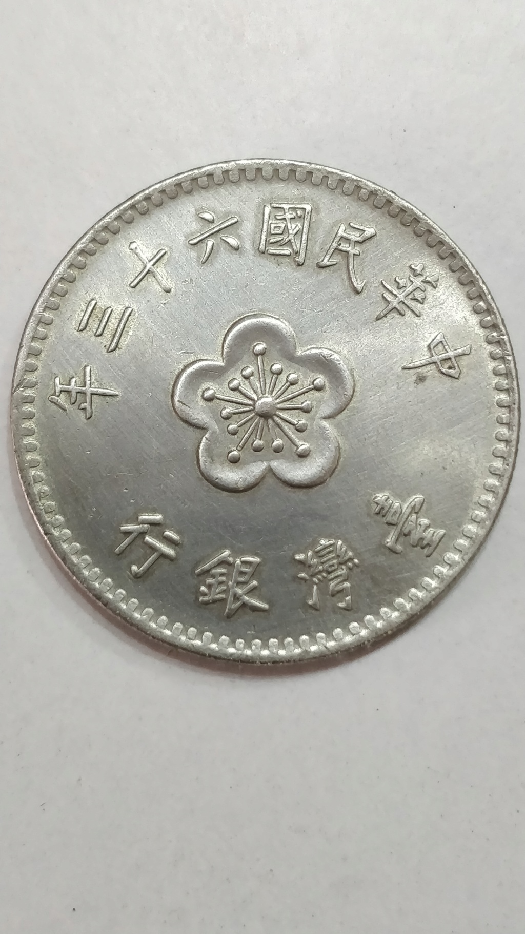 Taiwán, 1 Dólar de 1974 Img_2014