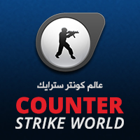 كل ما يتعلق بـ Counter Strike Source Untitl10