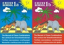 Sergey Ivaschenko_Chess School_Manual of Chess Combinations  1ab10