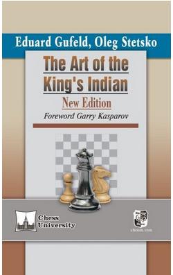 Eduard Gufeld & Oleg Stetsko_Art of KID_New Ed.(PDF+PGN+ePub) Guf10