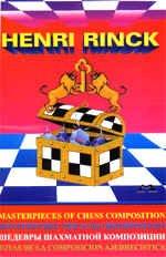 Masterpieces of chess composition 1_Henri Rinck DJVU+CBV+PGN Hrr10