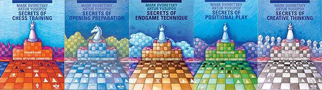 Mark Dvoretsky & Artur Yusupov_School of Future Chess Champions Vol.1-5 Scf10