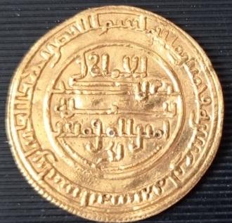 Dinar de Alí ben Yusuf, 518 H, Sevilla Anvers10