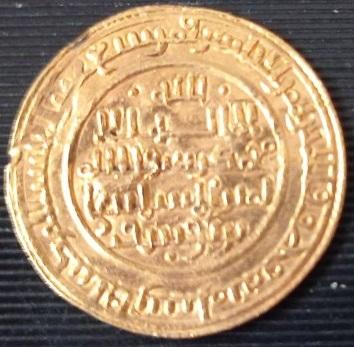 Dinar de Alí ben Yusuf, 518 H, Sevilla Revers10