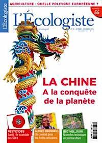 Actualités politiques internationales: Chine- Etats-Unis: L'Escarmouche du XXIe siècle  - Page 2 Ecolog12