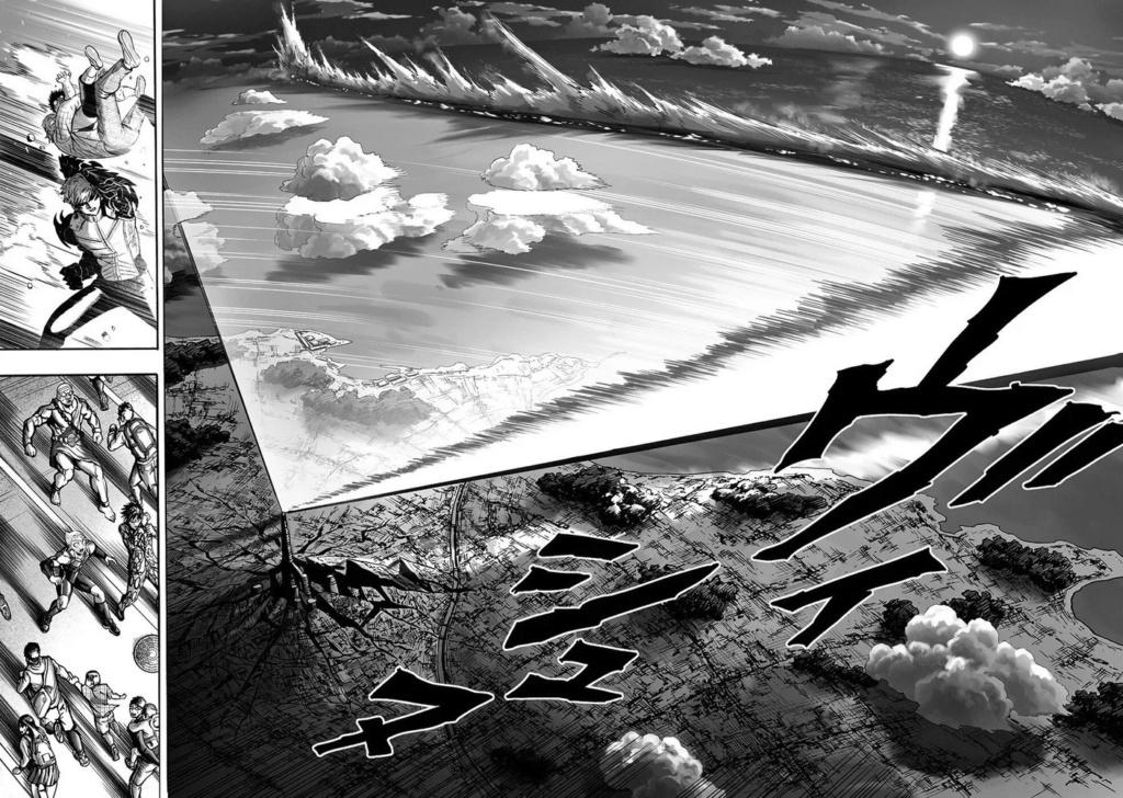 Quem no universo de Naruto seria capaz de derrotar Tatsumaki? - Página 5 07_web11