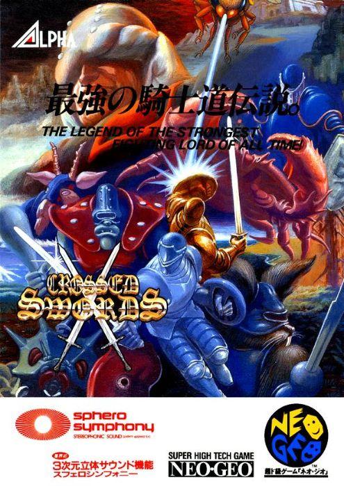 CROSSED SWORDS (Neo-Geo) Crosse10