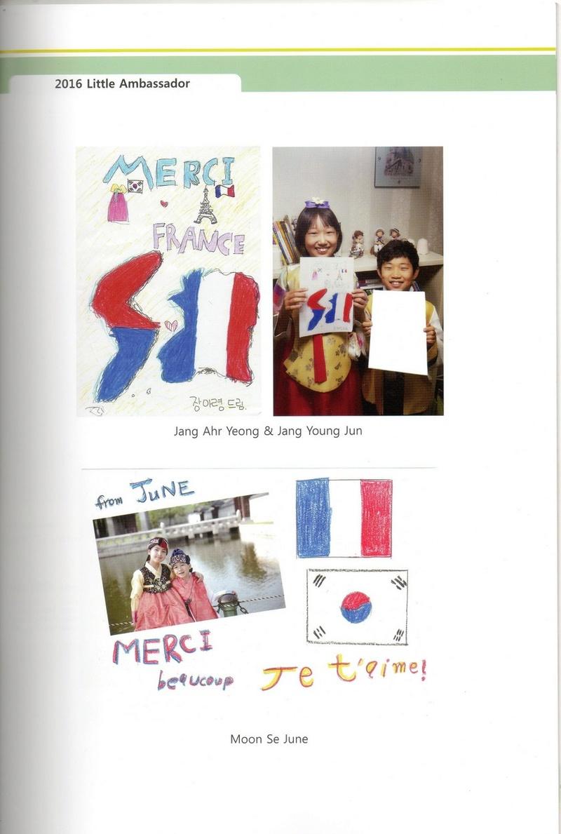 [Opérations de guerre] Guerre de Corée - Tome 2 - Page 5 Img88411