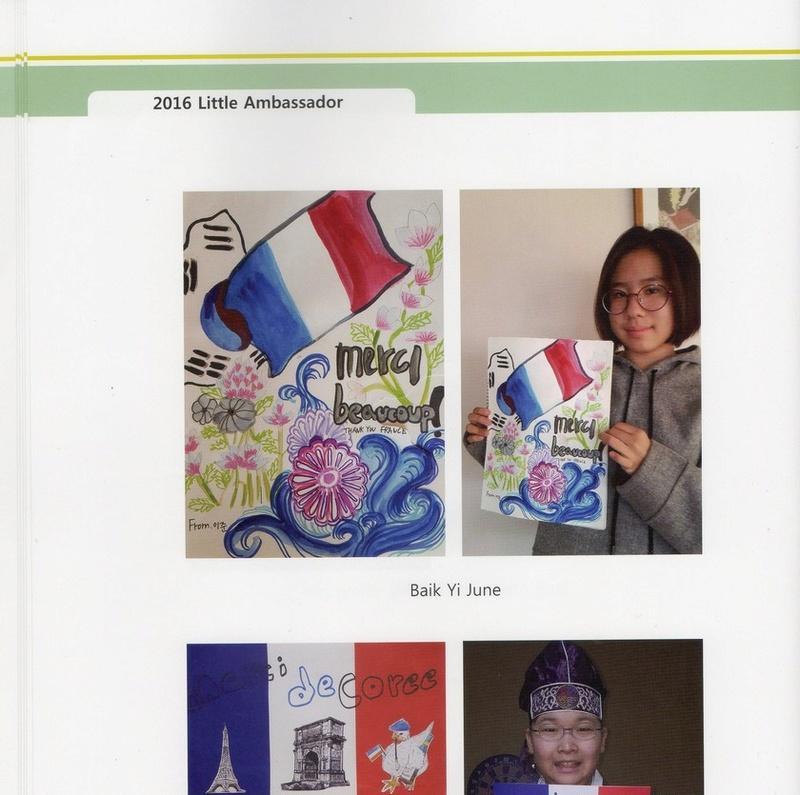 [OPÉRATIONS DE GUERRE] GUERRE DE CORÉE - TOME 2 - Page 5 Img88610