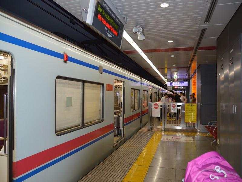 Z06 / Japon TOKYO  Jour1 Dsc_1615