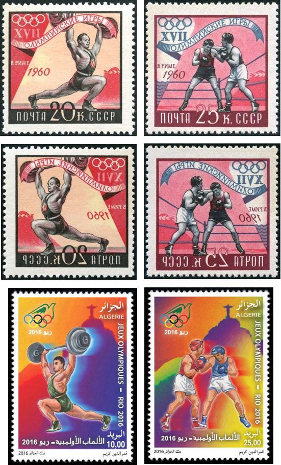 RIO 2016 : Le plagiat même dans les timbres Illust10