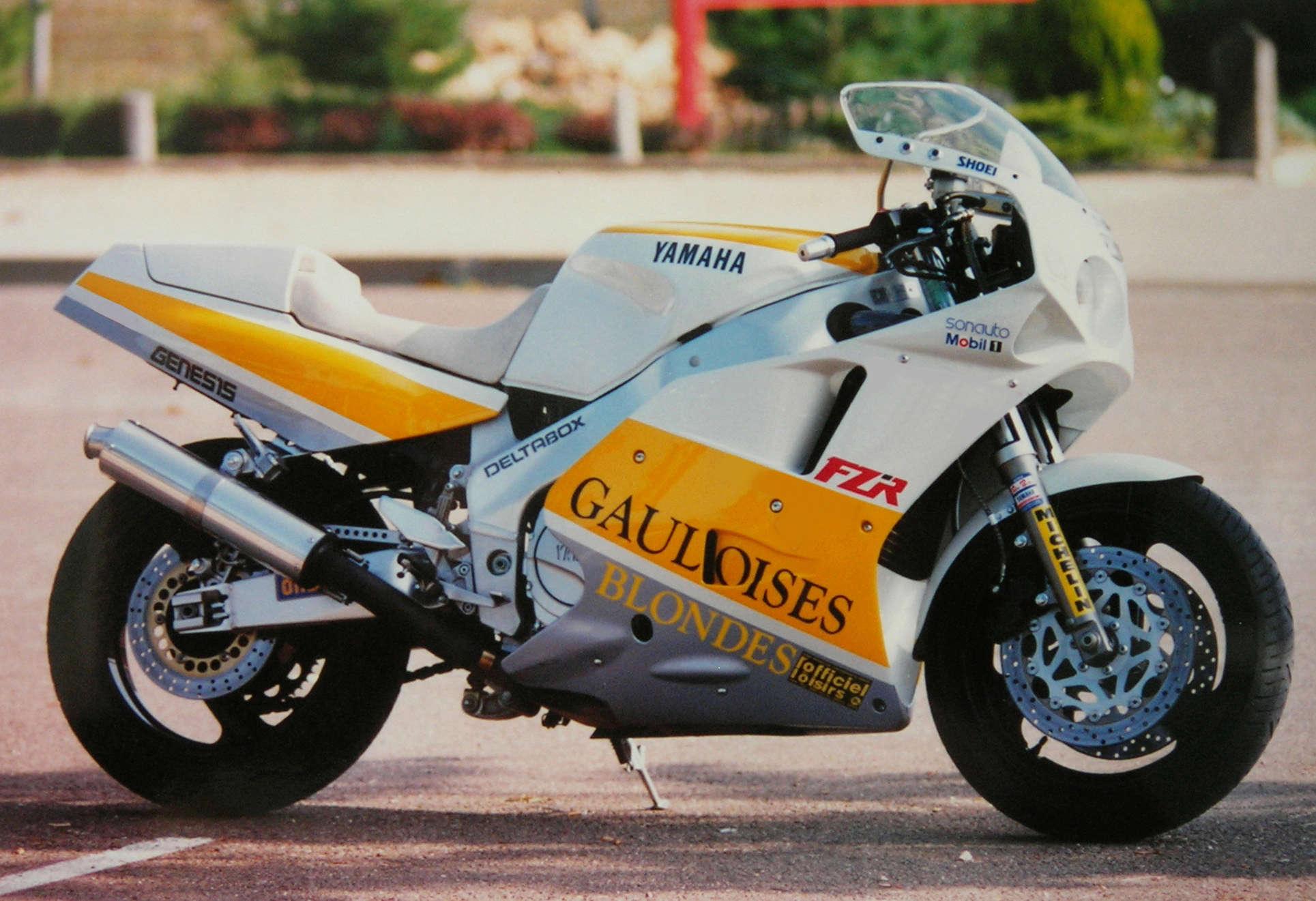 Yamaha FZR - Page 2 Exup3210