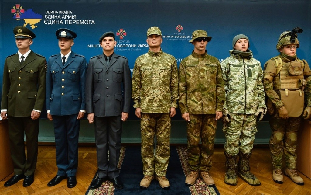 New Ukrainian pixelated Uniform 2016 made Ukrain11