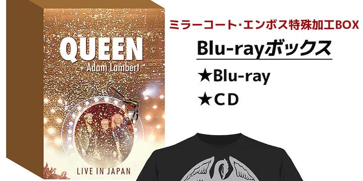 QUEEN - Page 8 Queen210