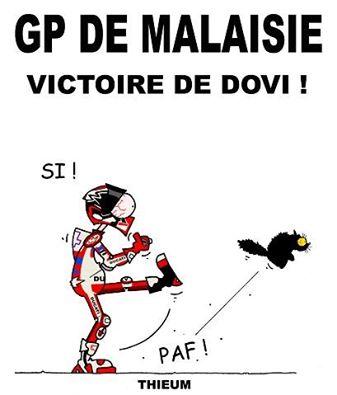 Moto GP 2016 - Page 15 14632810