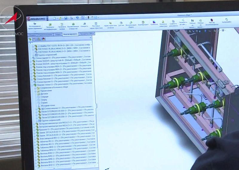 Superbe vidéo sur la construction des moteurs de Proton ! Solidw10