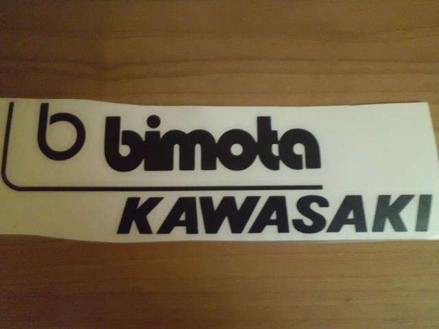 Bimota KB1 - Page 2 Cimg1714