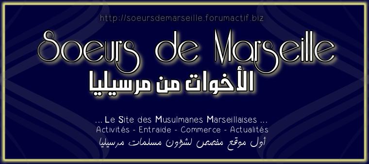 Soeurs de Marseille - Le Site des Musulmanes Marseillaises