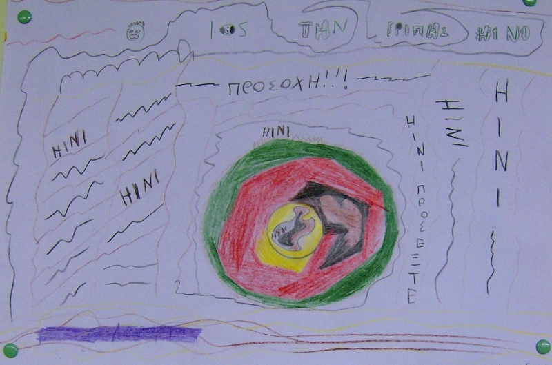 Τα παιδιά παρουσιάζουν τον ιό Η1Ν1 Ce99ce11