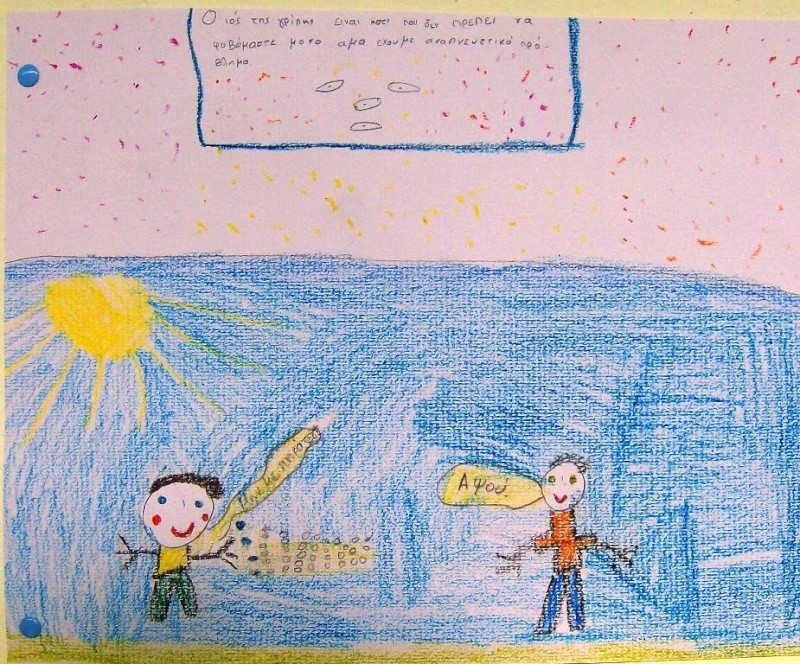 Τα παιδιά παρουσιάζουν τον ιό Η1Ν1 Ce99ce13