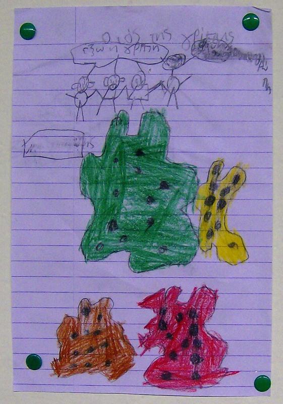 Τα παιδιά παρουσιάζουν τον ιό Η1Ν1 Ce99ce14