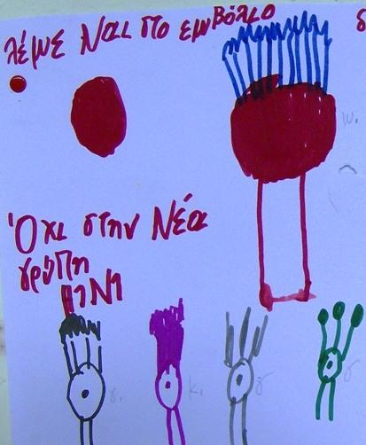 Τα παιδιά παρουσιάζουν τον ιό Η1Ν1 Ce99ce17