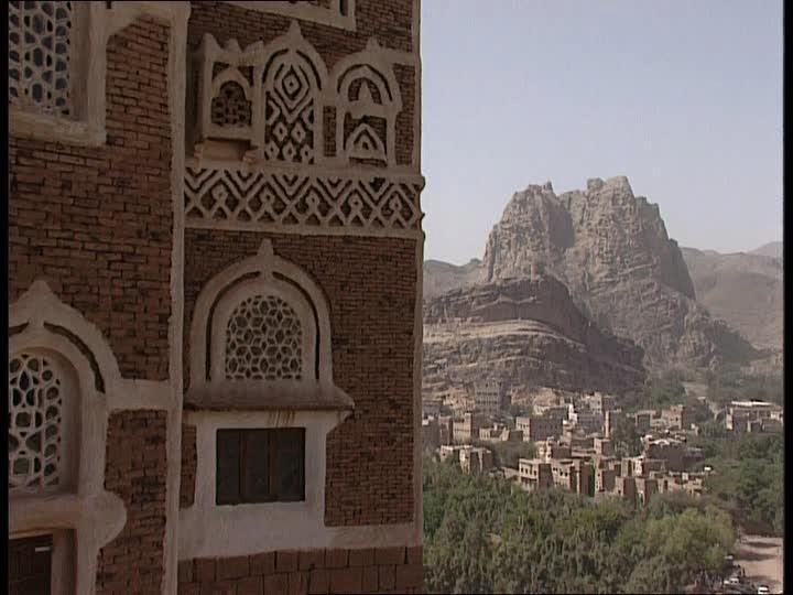 Ali al-Muqri [Yémen] A291
