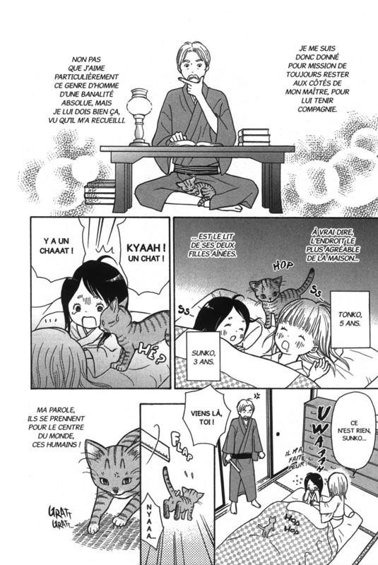 [manga] Cobato Tirol Aa83