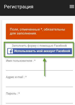 Обновление Мобильной версии форума  Facebo10