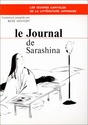 Le Journal de Sarashina Sarash10