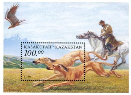 Kami, chien de randonnée - Page 21 Stamp_10