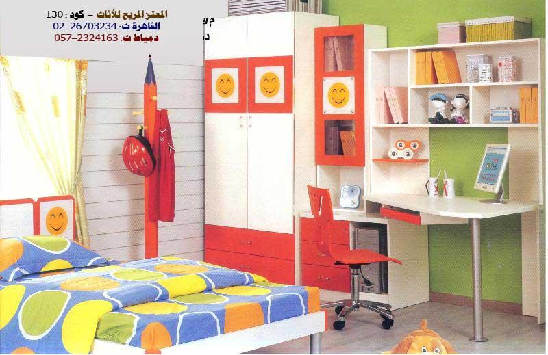 تابعوا معنا غرف اطفال مودرن جامدة جدا  2016 13016