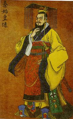 CORRESPONDENCIA de la ERA HYBORIA con CULTURAS REALES Qin10