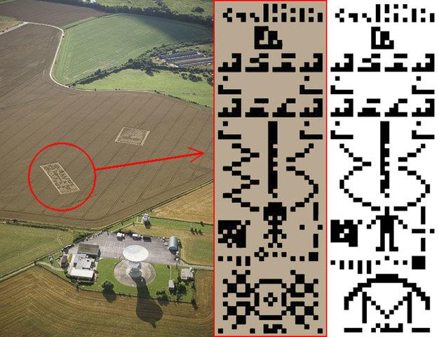 El Misterio de los Crop Circles - Círculos de las Cosechas Chilbo10