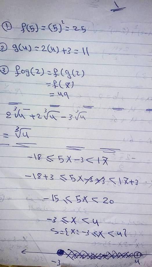 حل واجابة امتحان الدور الثالث فى الرياضيات للثالث المتوسط 2016 111