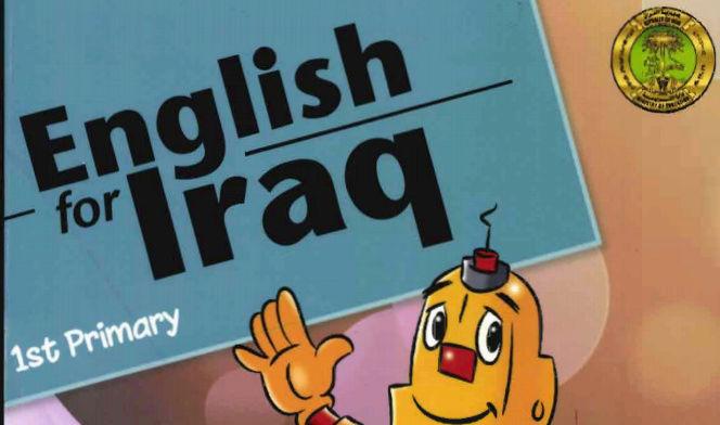 كتاب اللغة الانكليزية English for Iraq للصف الاول الابتدائي العراق 2018 112