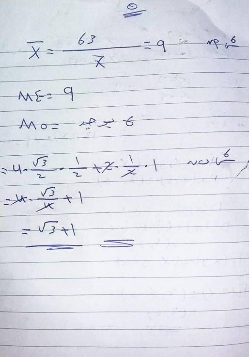 حل واجابة امتحان الدور الثالث فى الرياضيات للثالث المتوسط 2016 511