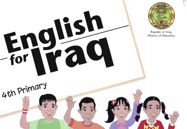 الأن كتاب اللغة الانكليزية للرابع الابتدائي English for Iraq 2018 Od410