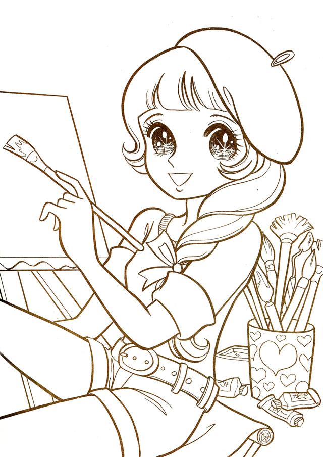 concours colo vintage Manga-10