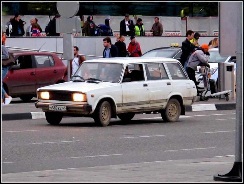 Carnet de voyage, Moscou, St Petersbourg...La Russie après l'URSS... Russie18